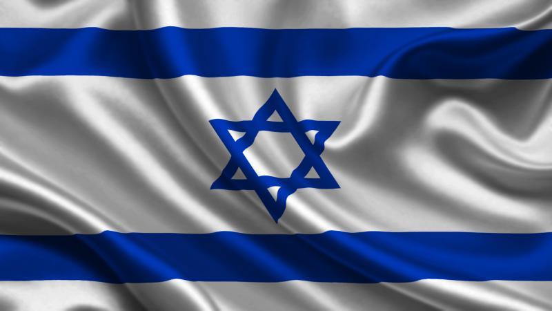 Israel - Malditos los que te maldigan / Orad por la paz de Jerusalén