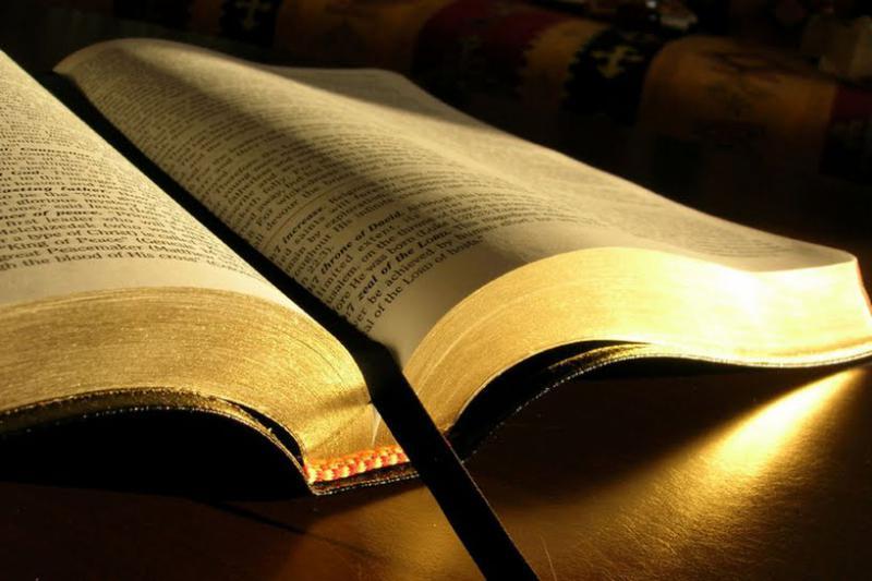 ¿Toda la doctrina del Padre está en la Biblia? ¿Necesitamos de otros libros doctrinales?
