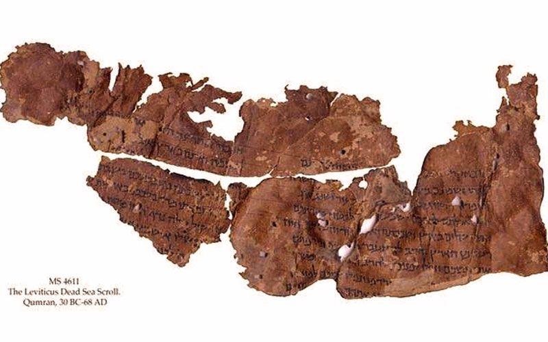 25 fragmentos de la biblia de hace 2 mil años, salen a la luz