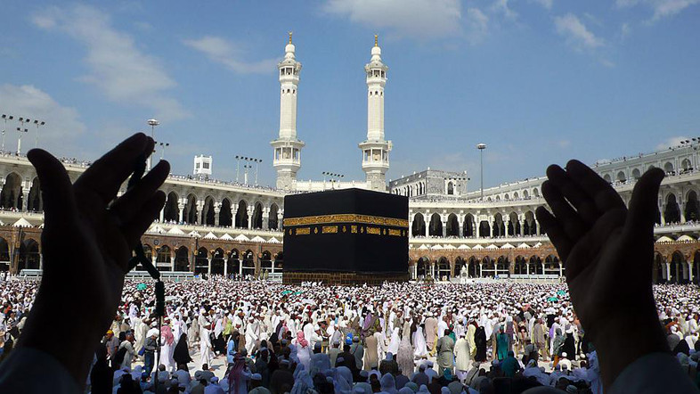 Puntos principales de la religión del Islám