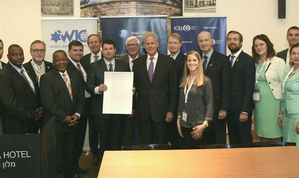 Parlamentarios del mundo: Jerusalém es la capital de Israel