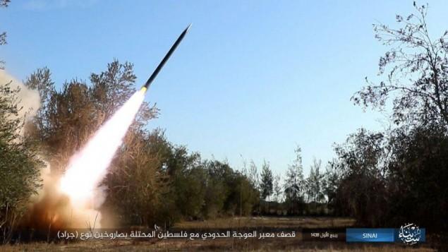 Israel enfrenta a Estado Islámico que respondió con nuevos bombardeos
