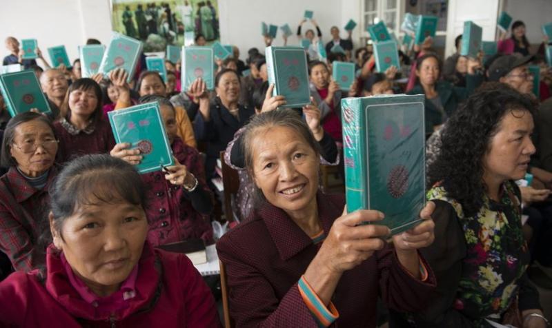 Más de 4.300 biblias serán enviadas a cristianos perseguidos en Asia