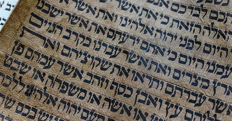 Identifican al autor del texto bíblico hebreo del siglo X