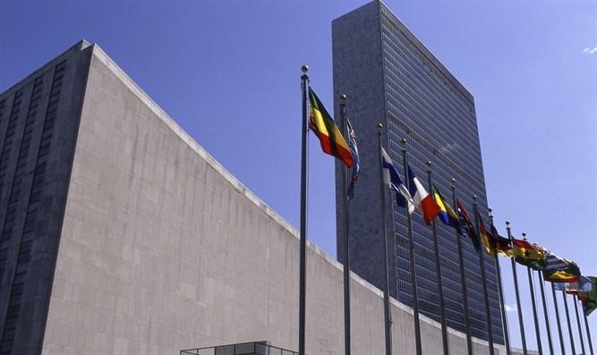 ONU invertirá 1.300 millones de dólares en la independencia de Palestina