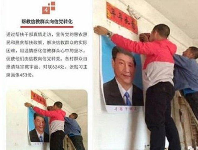 Chinos son obligados a intercambiar imágenes de Cristo por Xi Jinping