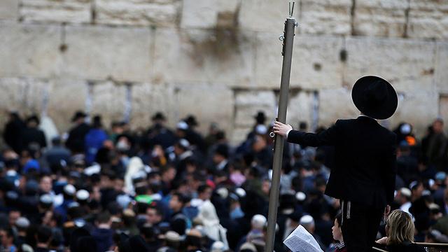 Israel convoca oración en el Muro de Lamentaciones para pedir lluvia