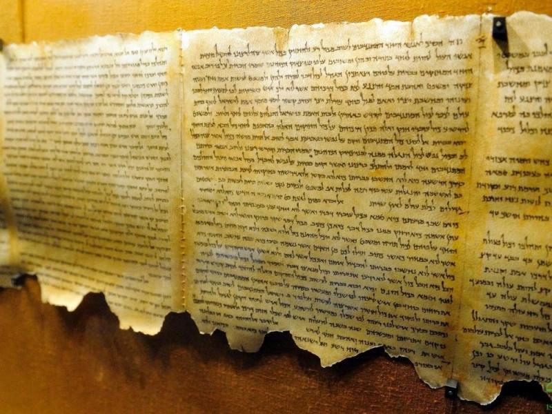 Descubrimiento puede explicar enigma bíblico sobre última semana de Jesús