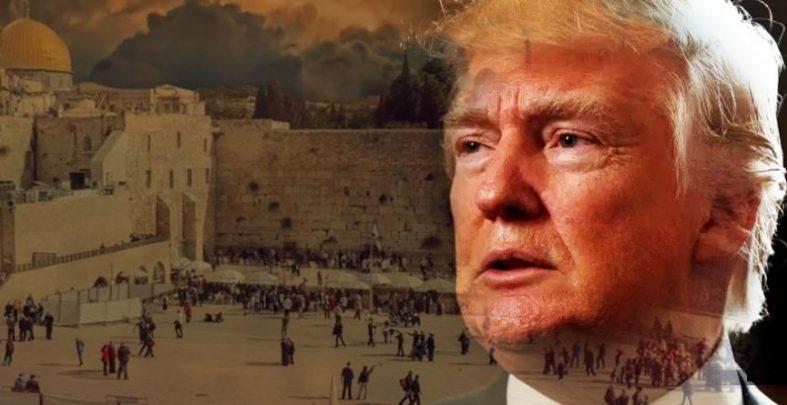 """Rostro de Trump es sugerido para """"moneda del Tercer Templo"""""""