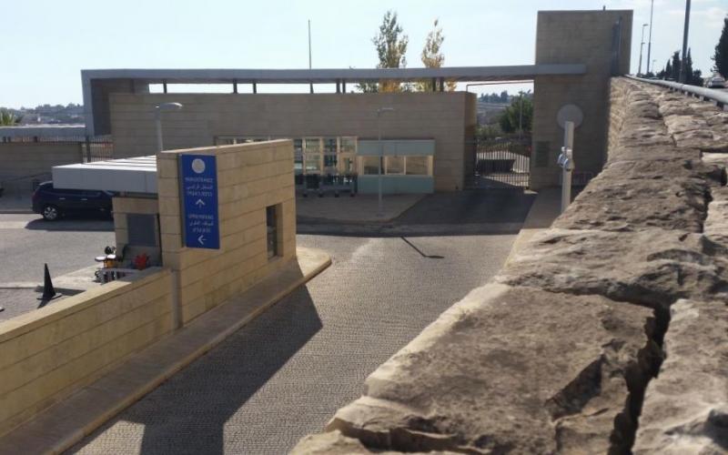 Embajada de EEUU en Jerusalén puede ser inaugurada cuando Israel cumpla 70 años