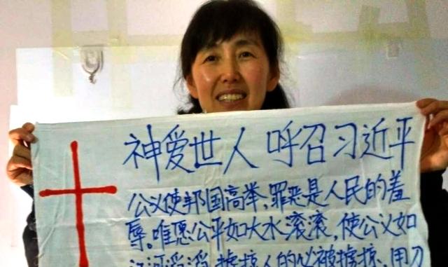 """Mujer detenida por evangelizar al presidente de China: """"Dios te está llamando"""""""