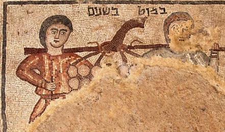 Investigadores hallan mosaico que retrata espías enviados por Moisés en Israel