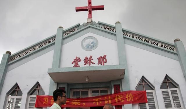 China quiere someter todas religiones al comunismo en 5 años