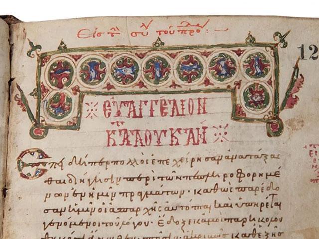 Biblia antigua robada, aparece años después en Museo