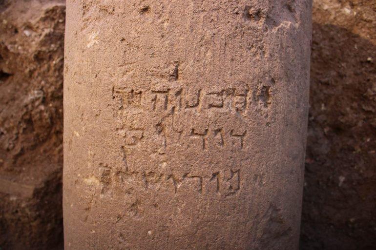 Arqueólogos hallan el más antiguo registro sobre Jerusalén