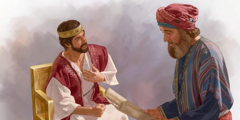 Devocional: Dios nos librará